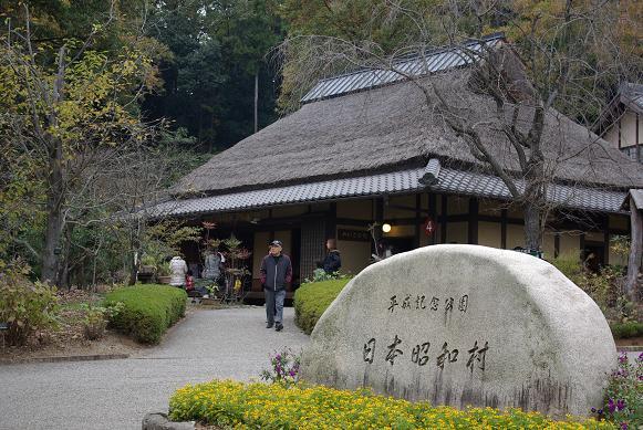 日本昭和村01