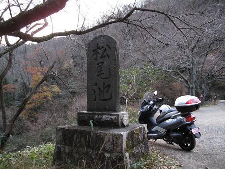 松尾池01