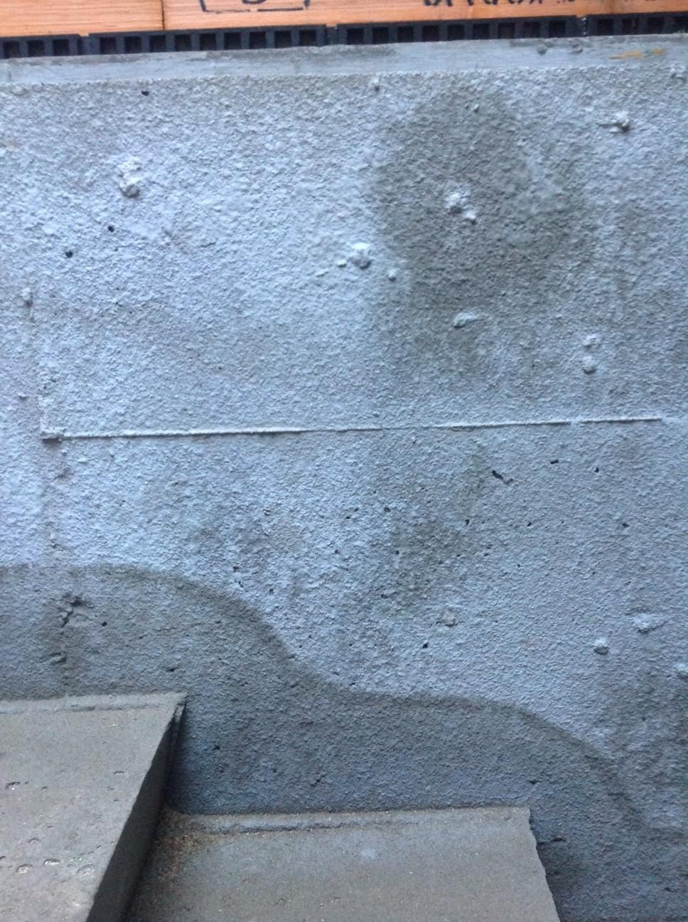 地下防水 ザイペックス 2