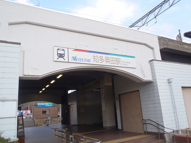 19知多奥田駅