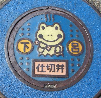 下呂温泉6