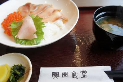 奥田食堂1