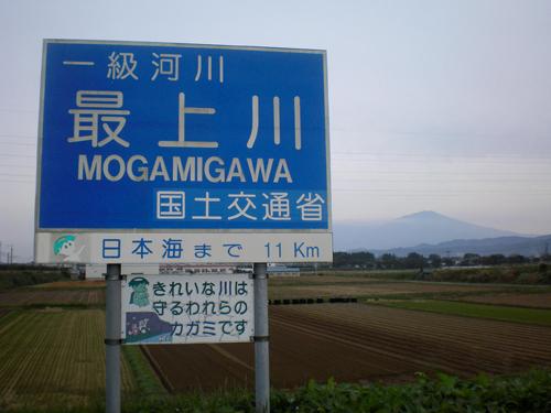 2011_0322_10