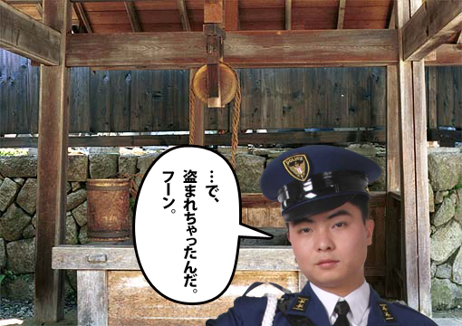 2011_0322_08