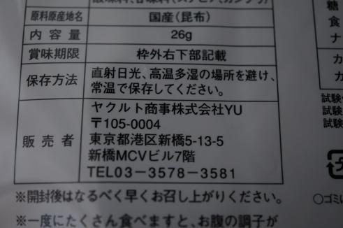 2_20130723222334.jpg