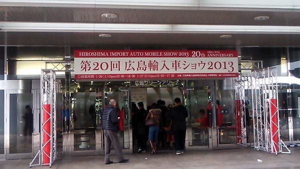 広島輸入車ショー2013①