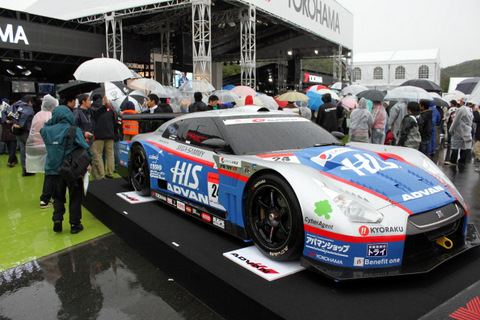 2010WTCC GTR