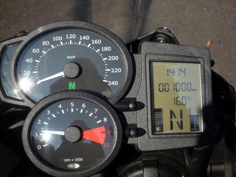 F650GS1000km