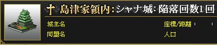 201301201602477ba.png