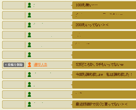 201302020223467a7.png