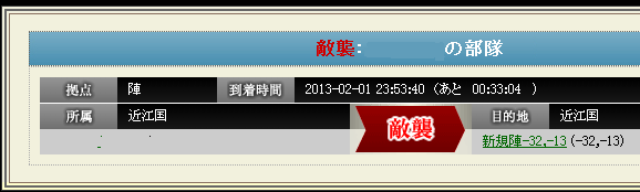 20130202023301b85.png