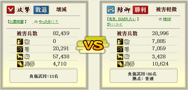 2013020900452033a.png