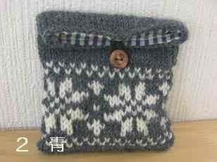 編みこみ模様  (2) 1