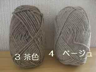 編みこみ模様