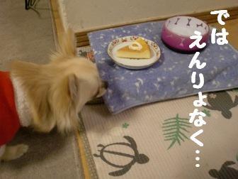 食べますよ?