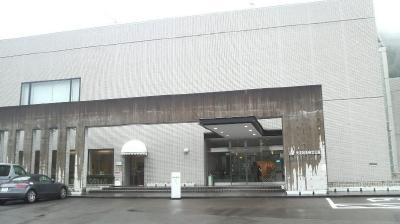minowashinosato02.jpg