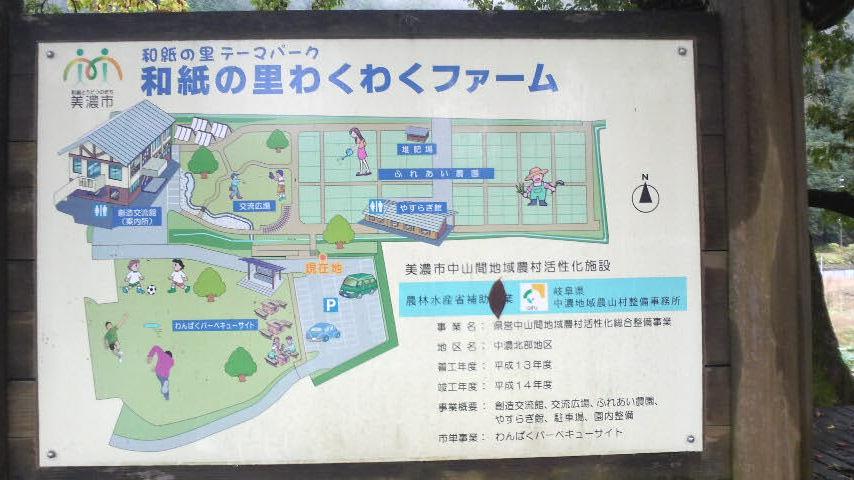 minowashinosato07.jpg