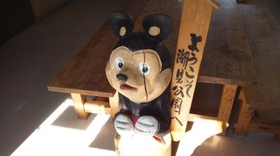 siominomori11.jpg