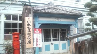 taisyomura03.jpg