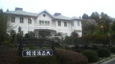 taisyomura05.jpg