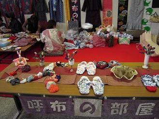 2011年文化祭 2
