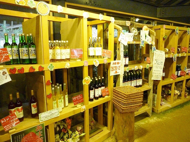 ワインハウス