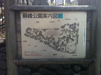 徳富蘇峰0285