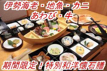 kanisin_20130126033521.jpg