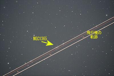 H20110116_NGC1365_20110107X_4001.jpg