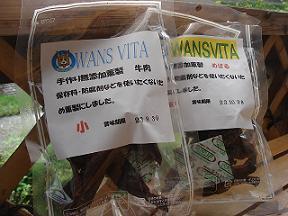 2011 5 22おやつ