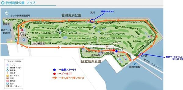 201202東京ゲートブリッジ9