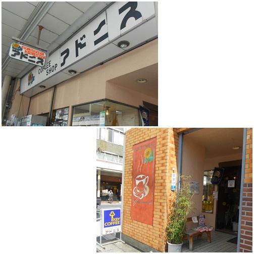 20120312沼津5