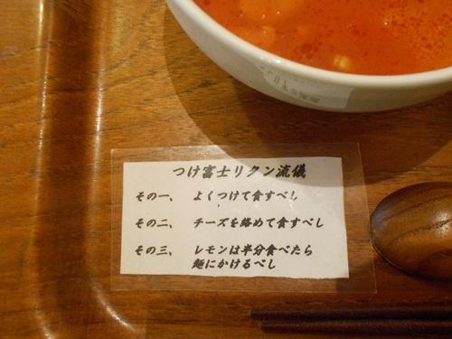 20120312沼津7