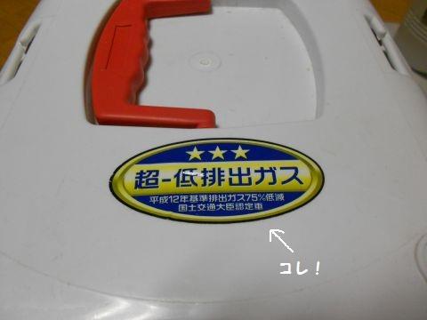 DSCN0815.jpg