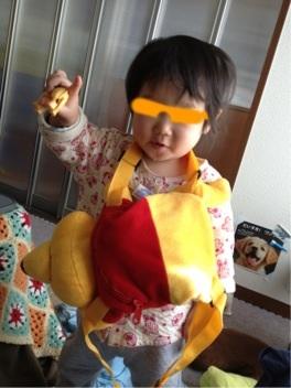 image_20130130115817.jpg