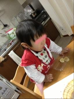 image_20130208205008.jpg