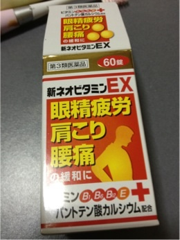 image_20130212173914.jpg