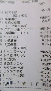 画像 163_meitu_2