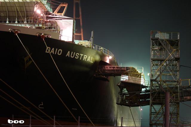 大王製紙の船