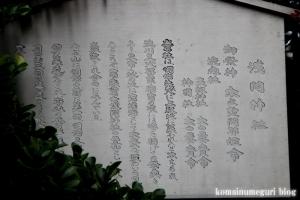 浅間神社(練馬区北町)12