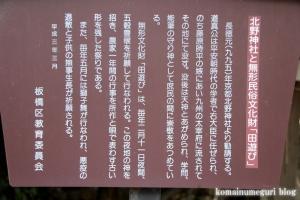 徳丸北野神社(板橋区徳丸)10