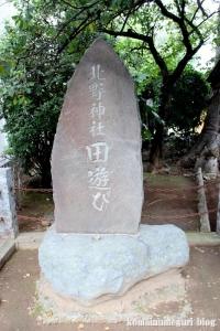 徳丸北野神社(板橋区徳丸)9