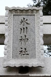 氷川神社(練馬区高野台)4