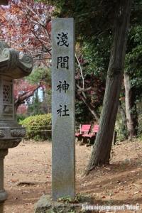 浅間神社(所沢市荒幡)2