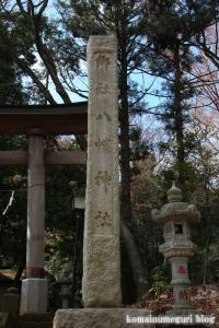 鳩峰八幡神社(所沢市久米)2
