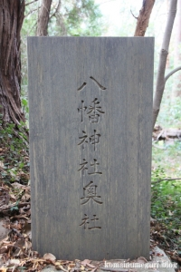 鳩峰八幡神社(所沢市久米)18