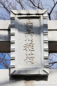 豊川稲荷(所沢市久米)2