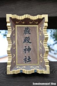 所沢神明社(所沢市宮本町)4