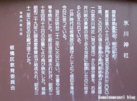3_20120422112005.jpg
