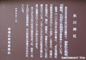 3_20120429162847.jpg
